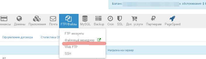 Как убрать надпись плагин написан dagondesign.com