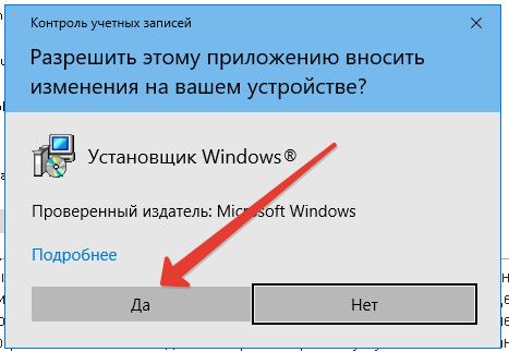 Как скачать и установить программу на компьютер