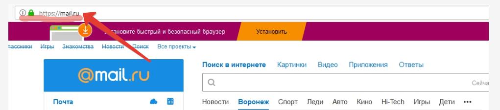 Что такое фишинговый сайт