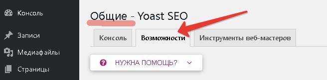 Ошибка 404 при открытии файла Sitemap XML