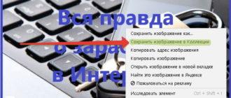 Яндекс.Коллекции