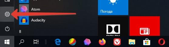 Как изменить значки на рабочем столе в windows 10