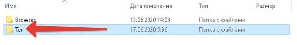 Как настроить в браузере Tor смену IP адреса на одну страну