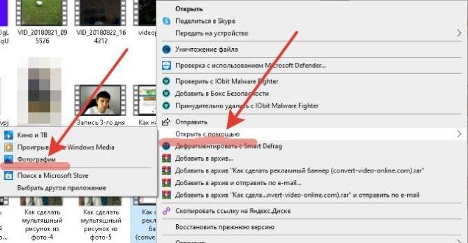 Как обрезать видео на компьютере