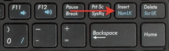 Как поставить на клавиатуре длинное тире