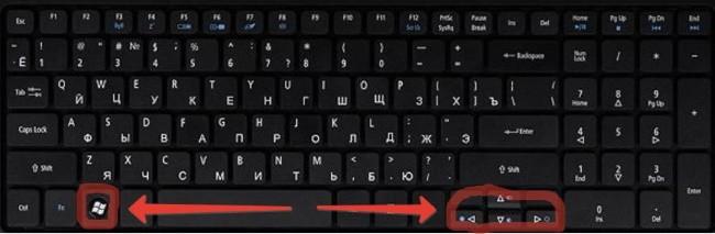 Как разделить экран Windows 10 на две части