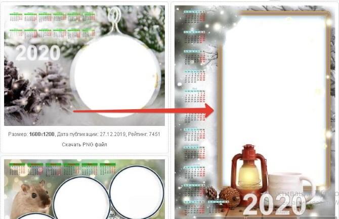 Как сделать календарь с фотографией