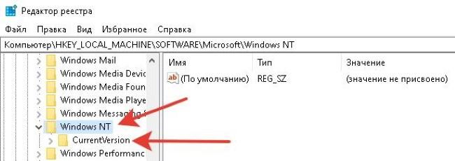 Как убрать водяной знак активации Windows 10