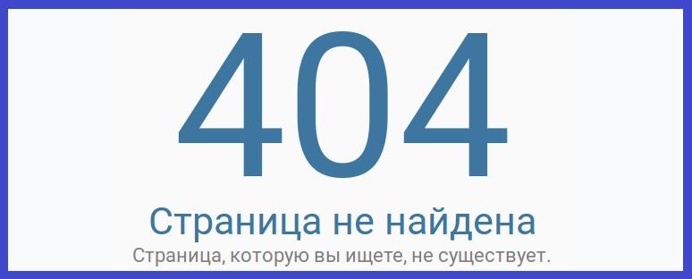 Ошибка 404 при открытии файла Sitemap XML в Wordpress