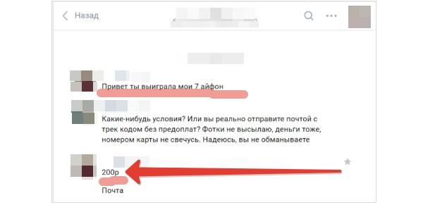 Отдам даром В Контакте