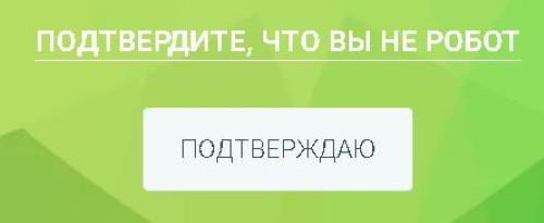 Платформа Сберинвест-
