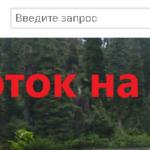 Заработок на Ютуб канале